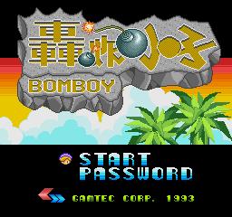 bomboy006l9e